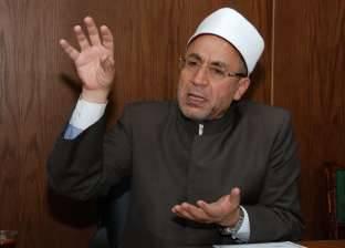 مجمع البحوث الإسلامية ينظم معرضا للكتاب بالتعاون مع جامعة الأزهر