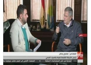 "رئيس ""مياه الشرب"": نوفر 25 مليون متر مكعب.. ونغطي 97% من مساحة مصر"