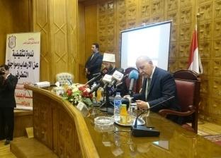 """وزير العدل خلال ندوة """"الإرهاب"""": علينا دحر التطرف بالفكر المعتدل"""