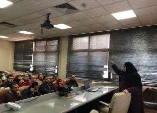 رواتب أساتذة «طنطا» على نظام إلكتروني.. لا تذهب لـATM