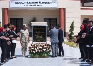 محافظ الإسكندرية: تطوير التعليم من أهم ملفات الدولة