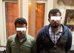 سقوط عصابة سرقة الشقق السكنية في مدينة نصر