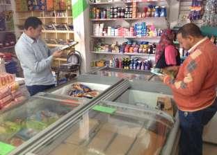 وكيل وزارة التموين بالغربية يوجه حملات لرقابة أسعار السكر والسلع التموينية