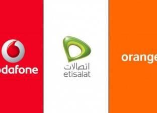 منافسة شرسة بين شركات المحمول الثلاث لتقديم خدمات التليفون الثابت