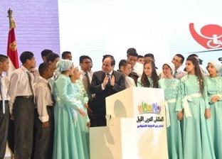 «التعليم»: «قادرون باختلاف» تشمل توعية المواطنين بحقوق وواجبات الطلاب