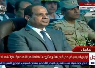 """""""السيسي"""" يلتقي وزراء الشباب والرياضة العرب"""