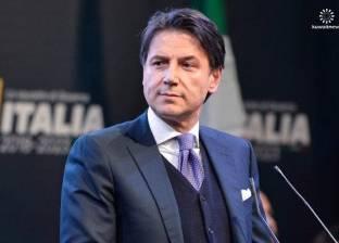 رئيس وزراء إيطاليا: سأستقيل بعد جلسة البرلمان