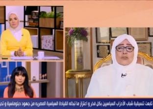 ياسمين الحصري: ربنا ينصر المرابطين في فلسطين.. لا نملك إلا الدعاء لهم
