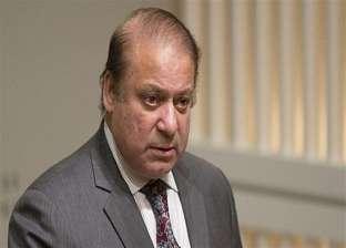 الإفراج عن رئيس الوزراء الباكستاني السابق نواز شريف