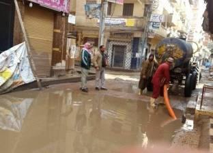 بالتفاصيل| أماكن تجمعات مياه الأمطار بالقاهرة
