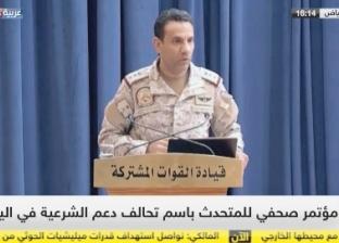 التحالف العربي: إطلاق عملية عسكرية نوعية في صنعاء