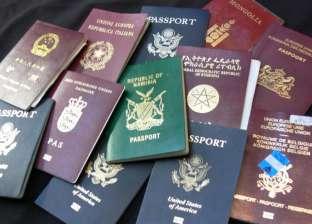 حبس متهم بالتزوير في تأشيرات لدول أوربية وعربية 4 أيام بالدقهلية