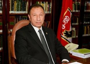 عاجل.. مجلس الأهلي يجتمع في منزل الخطيب لبحث تداعيات أزمة القمة