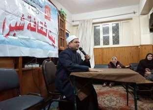 """وكيل """"أوقاف البحيرة"""": 25 يناير ثورة شعبية أحدثت التغيير المنشود"""