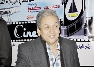 4 مهرجانات سينمائية فى 3 شهور: «العليا للمهرجانات» تعيد توزيع الخريطة.. ورؤساء المهرجانات يرفضون