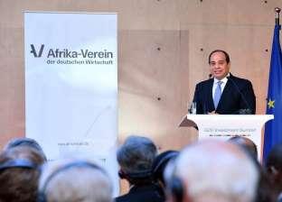 المنظمة المصرية الألمانية: مصر أصبحت تتمتع بمركز إقليمي ودولي