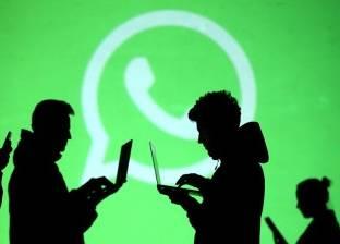 """تحذير.. الرسالة القنبلة لا تدمر حساب """"واتس آب"""" فقط بل هاتفك بالكامل"""
