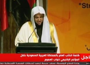 النائب العام السعودي: يجب تعزيز التعاون الدولي لمواجهة الإرهاب