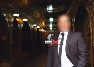 التحقيقات: طبيب الأسنان المتحرش أجبر زميله على خلع ملابسه