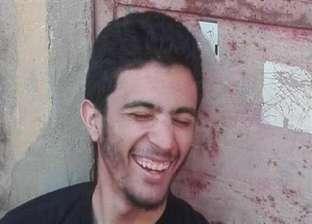 """تأييد الحكم بالسجن 15 سنة على المتهمين بقتل الطالب ضحية الـ""""لاب توب"""""""