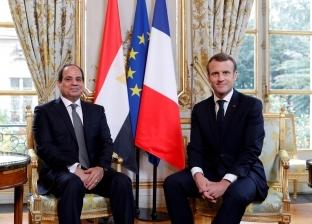 تشارك مصر في أعمالها للمرة الأولى.. تعرف على مجموعة الدول السبع الكبار