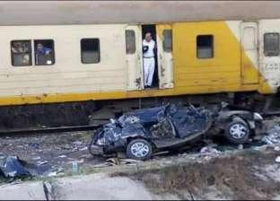 قطار يصدم فتاة ويصيبها بكسور خطيرة بالجمجمة في كفر الزيات