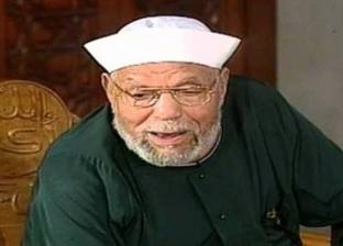 """تعرف على قصة """"الجن"""" الذي تحدى الشيخ محمد متولي الشعراوي"""