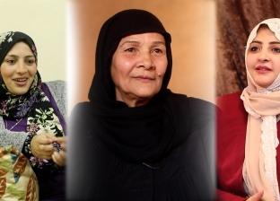 الأمومة مش رحم٠٠ ثلاث حكايات مؤثرة لأمهات بديلا