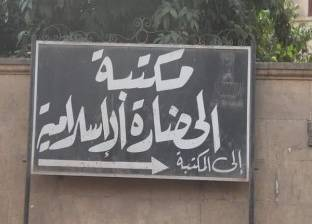 """غدا.. ورشة """"الكتابة عند المصريين القدماء"""" بمكتبة الحضارة الإسلامية"""