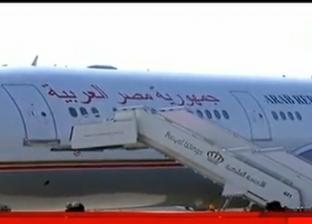 عاجل| السيسي يصل إلى الأردن في مستهل زيارته الرسمية