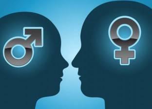 """الصحة العالمية تصنف """"الرغبة المفرطة لممارسة الجنس"""" بالمرض العقلي"""