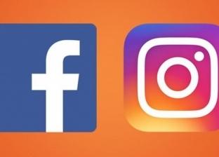 """عطل مفاجئ يضرب """"فيس بوك"""" و""""إنستجرام"""" و""""واتس آب"""": """"كله واقع"""""""
