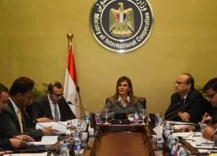 """""""نصر"""" توقع الاتفاق التنفيذي لإنشاء مركز """"التحكم الإقليمي"""" بـ50 مليون يورو"""