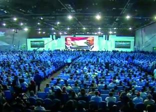 وكالة أنباء الصين: توقعات بازدهار سياحة المؤتمرات والمعارض في مصر