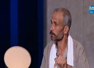 """بالفيديو  القرموطي يكشف حكاية """"الزوج العازب"""": زوجته """"علا"""" أصبحت """"علاء"""""""