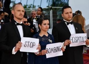 """مخرجة سورية تلفت الأنظار في """"كان"""": """"توقفوا عن قصف المستشفيات"""""""