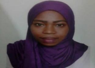 نجوى عمر تكتب: الزواج السودانى