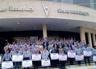 انطلاق المهرحان الكشفي الثاني عشر فى جامعة سيناء