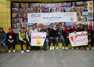 """""""دمك عسل"""".. مبادرة تشجع على التبرع بالدم بـ""""لافتات ووجه مبتسم"""""""