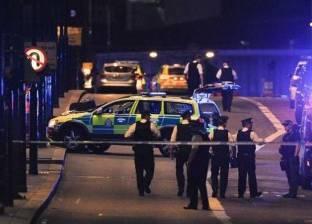 بريطانيا: 21 شخصا في حالة حرجة بعد إصابتهم بهجوم لندن