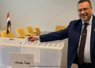 الجالية المصرية بجنيف تشارك في الاستفتاء