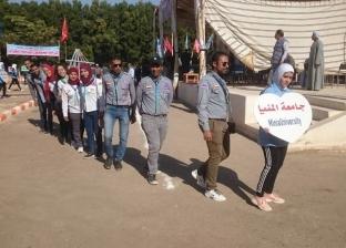 """""""المنيا"""" تشارك بالمعسكر الدولي الـ11 لجوالي وجوالات الجامعات العربية"""