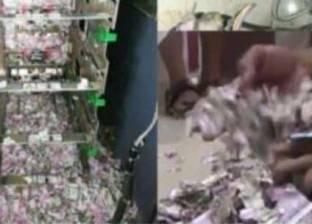 بالصور| فأر يلتهم كمية ضخمة من الأموال داخل ماكينة صراف آلي
