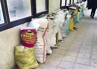 أسرار المتقاضين بالإسكندرية: «الكيلو بـ5 جنيه»