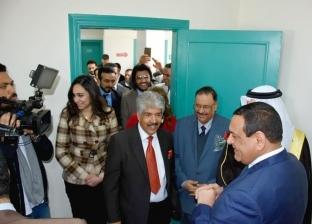 محافظ البحيرة وسفير البحرين يفتتحان وحدة بلقطر الصحية بـ6 ملايين جنيه