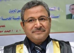 غدا.. محاكاة الاتحاد الأوروبي ومنظمة الدول الإسلامية بجامعة أسيوط