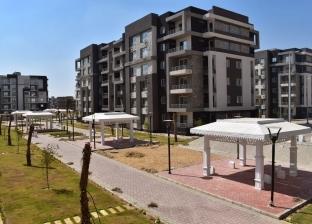 ننشر أسماء مستحقي وحدات الإسكان الاجتماعي الجديد بجنوب سيناء
