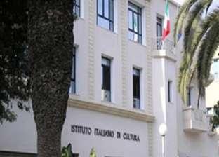 """السفارة السويسرية تشارك في """"أسبوع اللغة الإيطالية"""" بالقاهرة الأسبوع المقبل"""