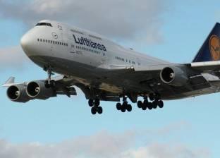 مشكلة تقنية تجبر طائرة على العودة من فوق إيران إلى ألمانيا