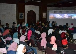 """إقبال من طلاب """"آداب عين شمس"""" على عروض بانوراما التنسيق الحضاري"""